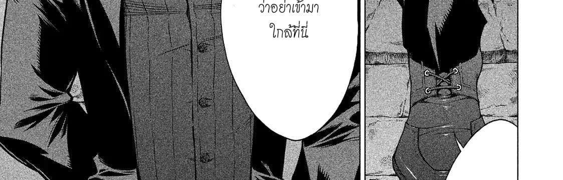 อ่านการ์ตูน Henkyou no Roukishi - Bard Loen ตอนที่ 10 หน้าที่ 79