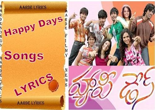 Happy days telugu lyrics