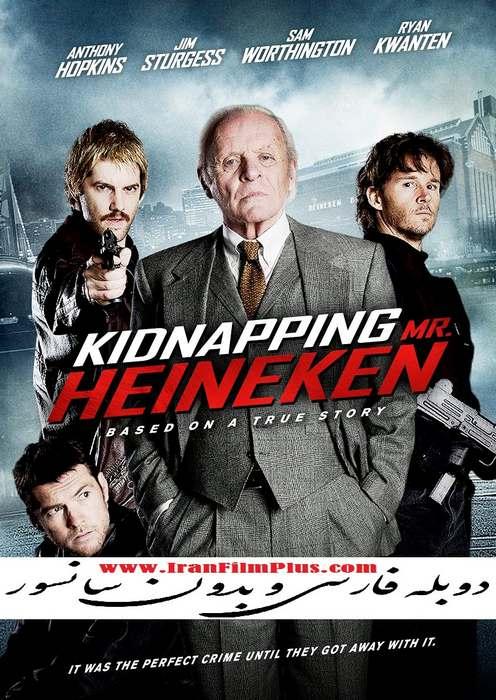 ایران فیلم دوبله Kidnapping Mr. Heineken