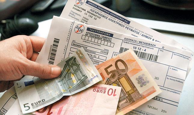 «Φέσι» από τα ΕΛΤΑ σε ανυποψίαστους πολίτες που… νόμιζαν ότι πλήρωσαν τη ΔΕΗ