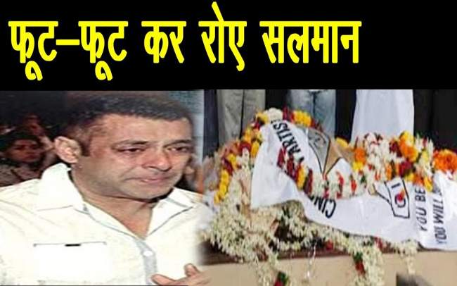 actor-mohit-baghel-who-co-starred-with-salman-khan-in-ready-dies-at-26