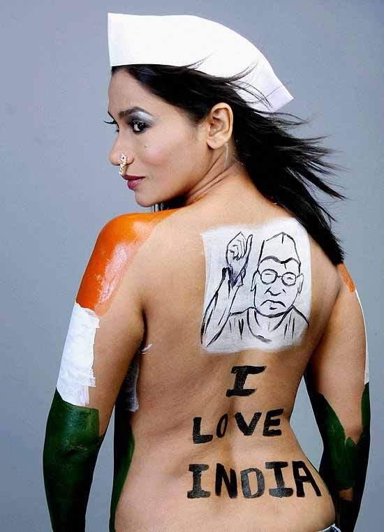 Endless Wallpaper Marathi Sexy Actress-3809
