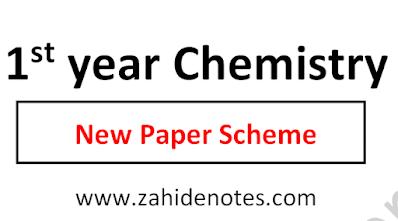 1st year chemistry pairing scheme 2021 pdf download