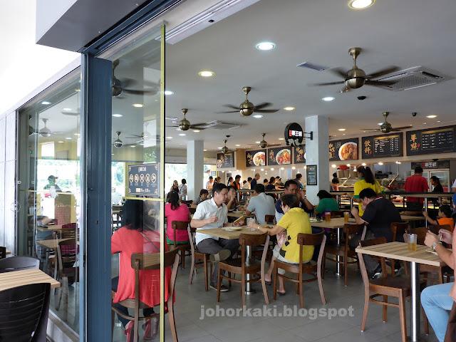Bar-Wang-Rice-Chap-Chay-Png-Economic-Rice-卤肉 霸王飯