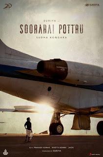 Soorarai Pottru First Look Poster