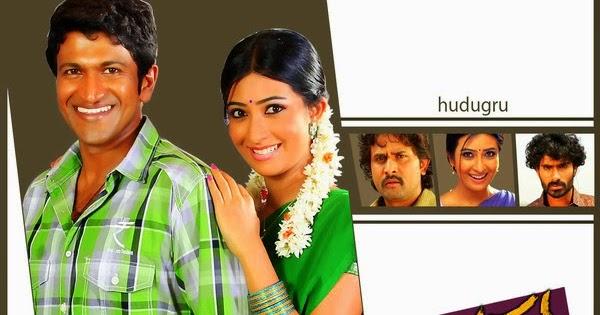 Nandi Kannada Movie Mp3 Songs Free Download