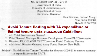 tenure-transfer-deptt-of-posts-order-19-05-2020