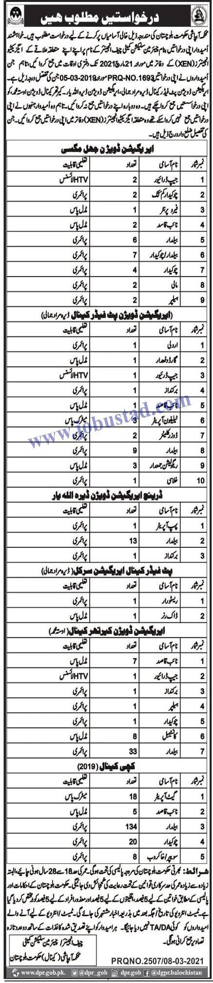Irrigation Department Jobs 2021 - Irrigation Department Balochistan Jobs 2021 - Balochistan Irrigation Department Jobs 2021 - Latest Posts in Irrigation Department Govt of Balochistan Jobs 2021
