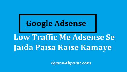 Low-Traffic-Par-Adsense-Se-Jaida-Paisa-Kaise-Kamaye