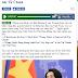 Trung Quốc rút khỏi bãi Tư Chính: Thắng lợi của Việt Nam trong bảo vệ chủ quyền biển đảo