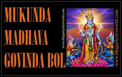 Mukund Madhav Govind Bol, Keshav Madhav Hari Hari Bol