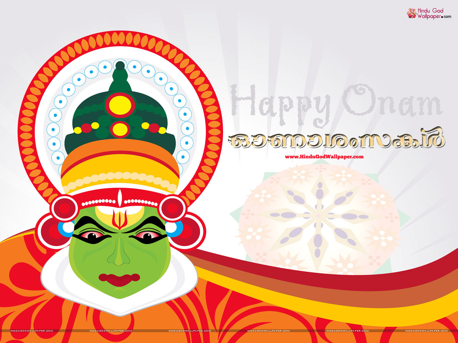 2016 Onam Wishes Messages Greetings Quotes Images Pictures Onam