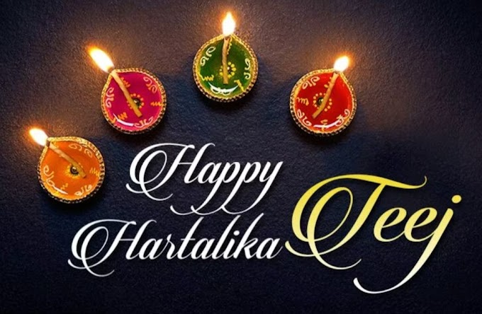 Happy Hartalika Teej 2021: Wishes, images, quotes, Whatsapp messages