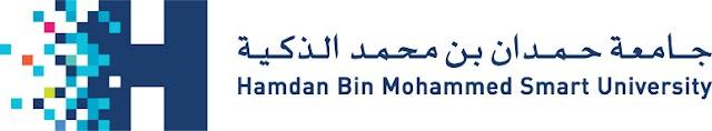 توظيف أساتذة حمدان بن محمد الذكية