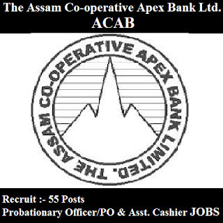 Assam Co-operative Apex Bank Ltd., ACAB, Bank, ACAB Admit Card, Admit Card, acab logo