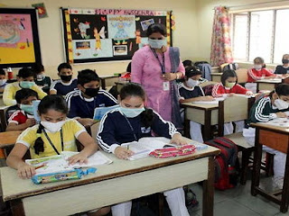 Concession / 18th will ease the lockdown in Gujarat, schools and colleges can only open in the second week of June