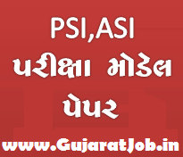 PSI, ASI Exam100 Marks Model Paper Free Gujarati PDF
