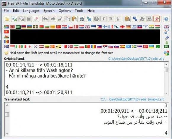 تحميل برنامج SRT File Translator للترجمة