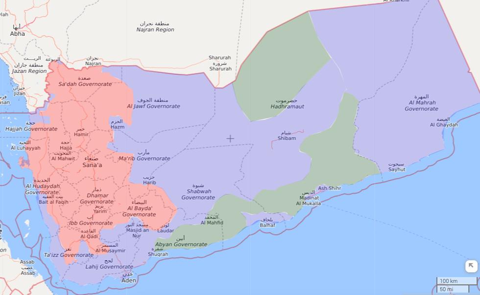 Cartina Yemen.Il Comunista La Guerra Civile Nello Yemen 2012 2019 Orazio Di Mauro