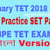 West Bengal Primary TET 2018 Model Questions Practice Set Download : TET 2018 Practice SET pdf