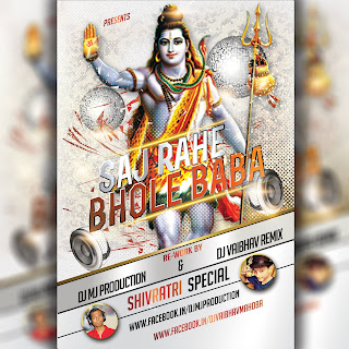 2017-Shivratri-Special-Saj-Rahe-Bhole-Baba-Dj-Mj-Production-Dj-Vaibhav