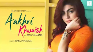 Checkout Raman Goyal ft Mahira Sharma new song Aakhri Khwaish lyrics penned by Amrit Pal