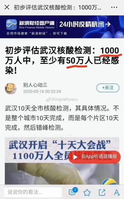 Truyền thông TQ: Trong 10 triệu người, ít nhất 500.000 người nhiễm tại Vũ Hán