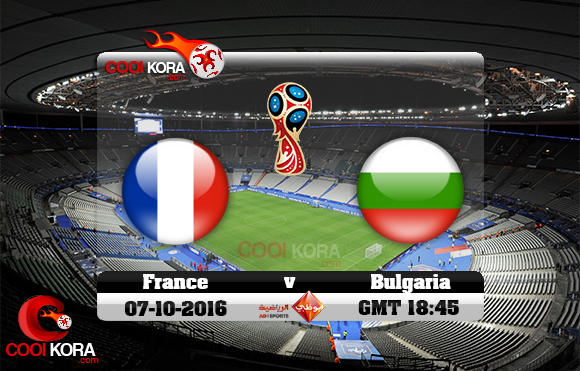 مشاهدة مباراة فرنسا وبلغاريا اليوم 7-10-2016 تصفيات كأس العالم
