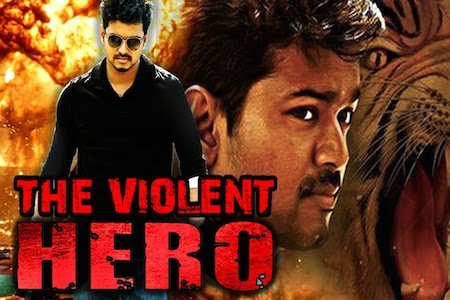 The Violent Hero 2016 Hindi Dubbed Movie Download