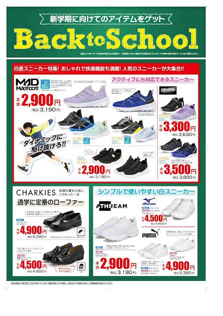 オススメピックアップ!☆b グリーンボックス/レイクタウン店