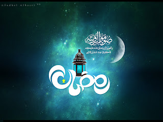Ramadan holy month Desktop Wallpaper