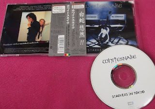 Imported Audiophile CD (sold) Whitesnake%2Bcd