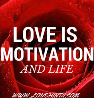 most beautiful motivational love quotes in hindi