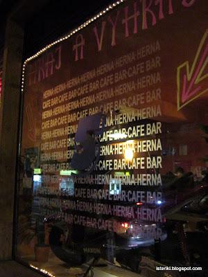 Herna Cafe Bar