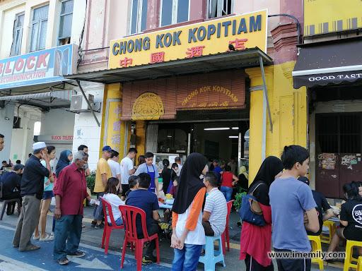 Chong Kok Kopitiam