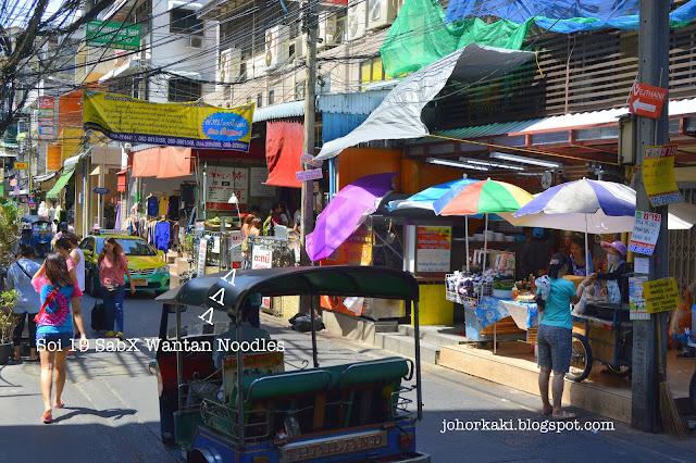Soi-19-SabX2-Thai-Wantan-Mee-Pratunam-Bangkok