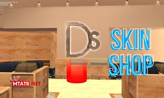 MTA SA Skin Shop Script