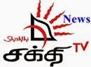 Shakthi TV Sri Lanka Lunch time news 02-11-2078