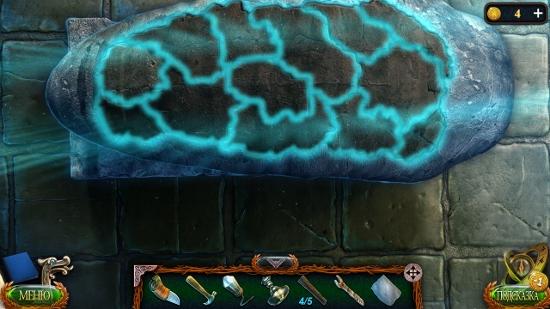 так выглядит весь собранный череп в игре затерянные земли 4 скиталец