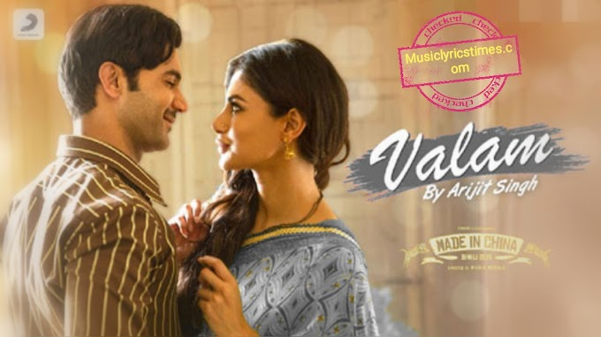 Valam songs Lyrics from Made In China