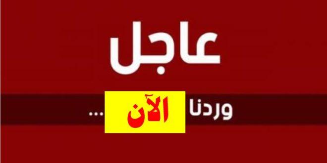 عاجل | مقتل 60 ارهابيا على يد قوات الجيش