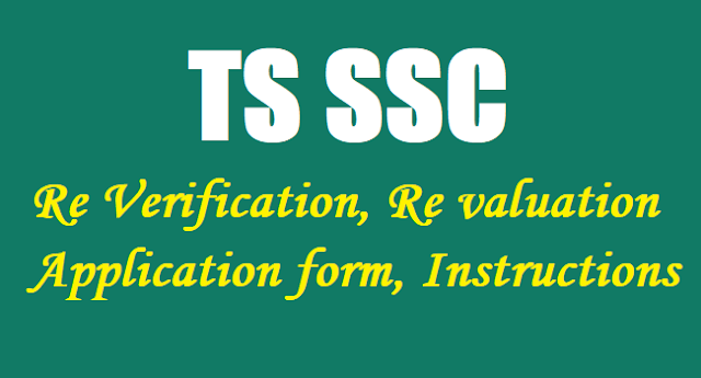 TS SSC Re Verification form, TS SSC Re valuation application form, TS SSC Instructions