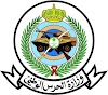 جدارة | وظائف الحرس الوطني للرجال والنساء الخدمة المدنية 1440