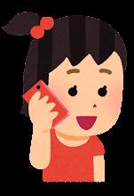 携帯電話で話す人のイラスト(女の子)