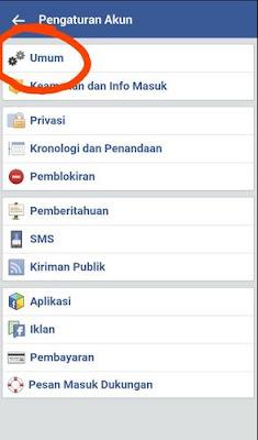 Cara Mengganti Nama FaceBook Lite Hp Android 100% work