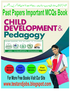 File:Solved MCQs PDF Book Of Pedagogy by Dogar Sons.svg