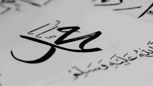 Teks Lirik Ya Rasulullah Salamun Alaik (Terbaru dari Al-Munsyidin)