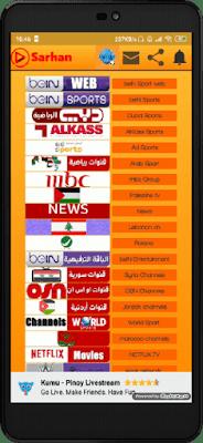 تحميل تطبيق sarhanTV الجديد لمشاهدة جميع قنوات العالم مباشرة على أجهزة الاندرويد