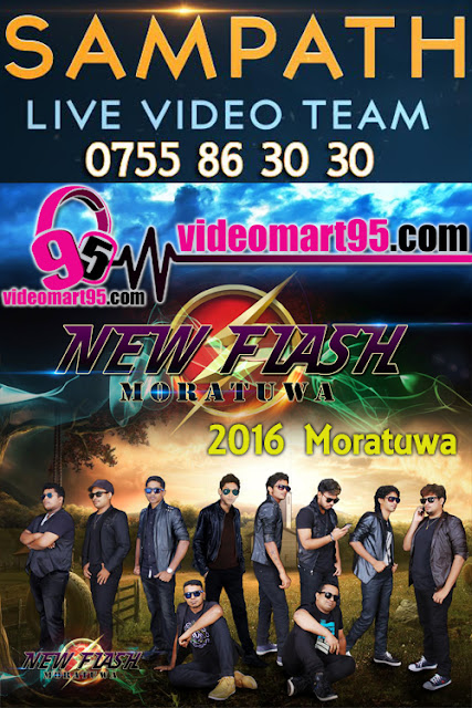 MORATUWA NEW FLASH LIVE IN MORATUWA 2016