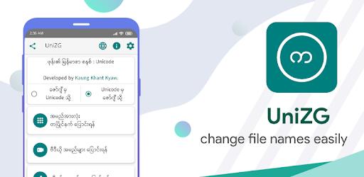 UniZG 1.14.0 APK